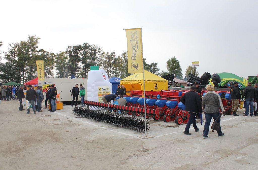 Участие в международной аграрной выставке AgroExpo 2016