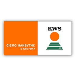 Кукуруза KWS