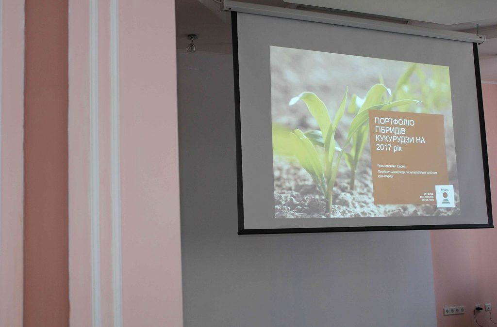 Обучаемся вместе с нашим партнером компанией KWS