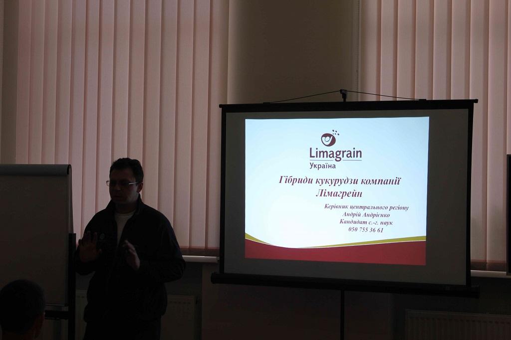 Обучение от LimaGrain-04