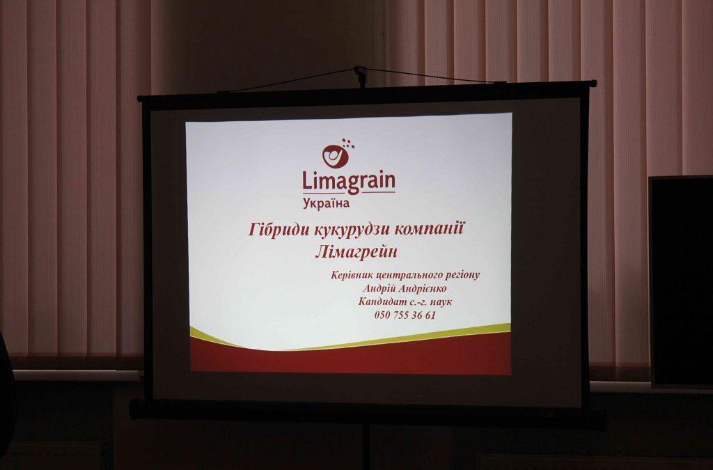 Новинки компании  Limagrain Украина