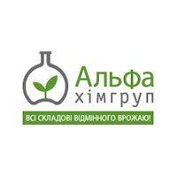 Гербициды Альфа Химгрупп