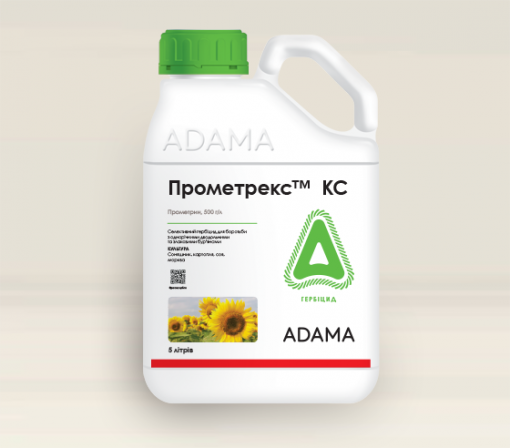 Гербицид Прометрекс