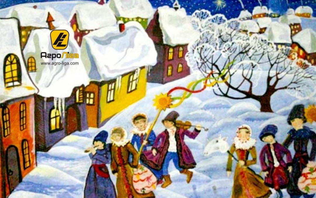 Старий Новий рік: звичаї, що приносять удачу! Зі святом