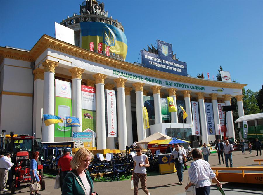 Агролига побывала на АГРО-2018