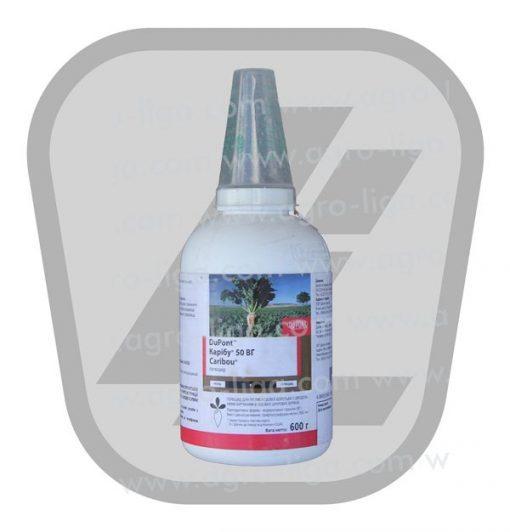 Карибу гербицид