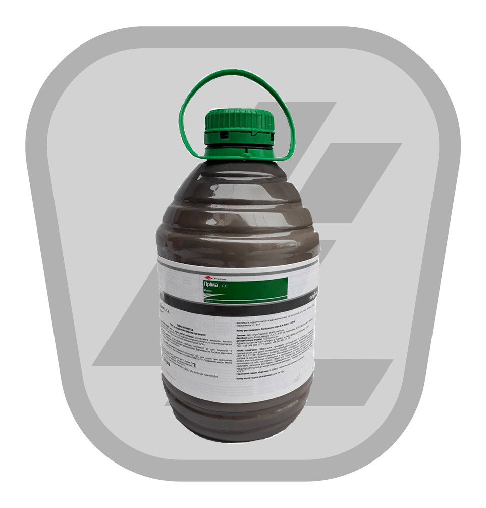 Гербицид прима инструкция по применению нормы расхода аналоги токсичность