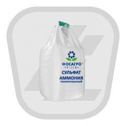 сульфат амония
