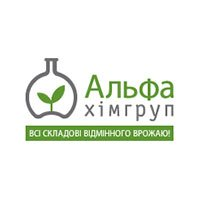 Фунгициды Альфа Химгруп