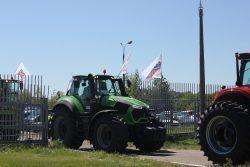Agroshow Ukraine 2017