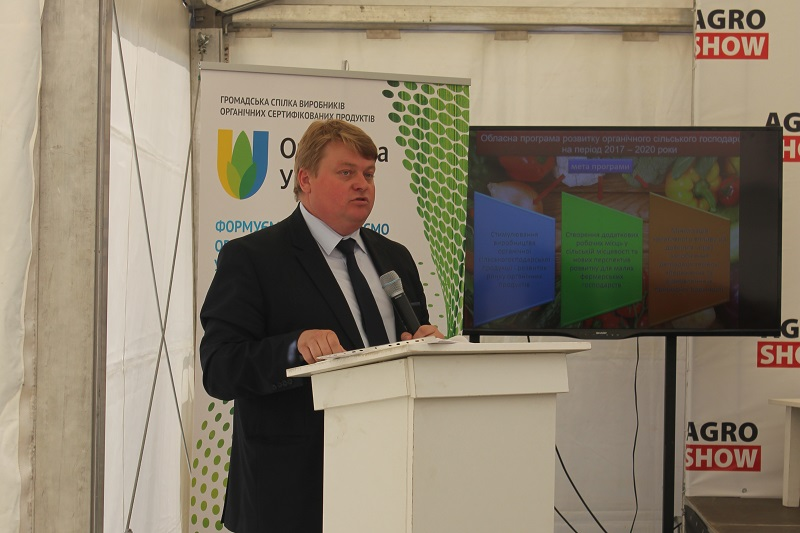 Agroshow Ukraine 2017-10