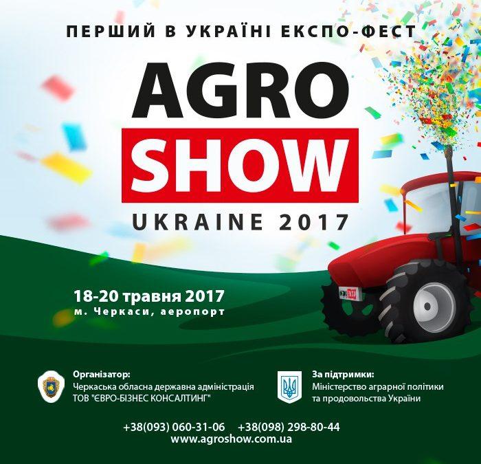 Agroshow Ukraine 2017 – Агроліга серед учасників