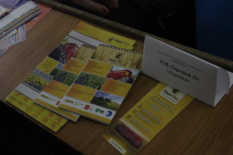 Ярмарок вакансій разом з Агролігою пропонують молодим випускникам роботу