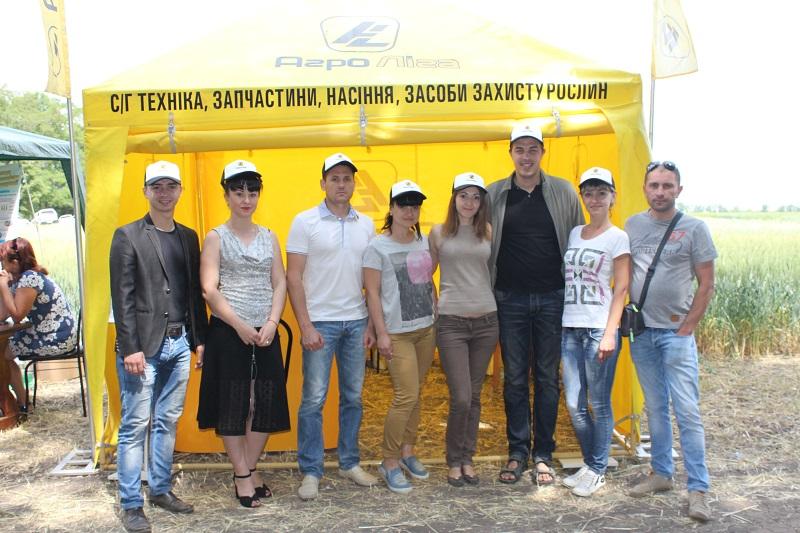 Агроліга презентувала асортимент продукції на Дні поля