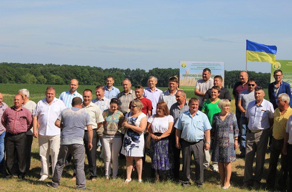 Черговий семінар Кіровоградської дослідної станції – «Агроліга» незмінно серед учасників