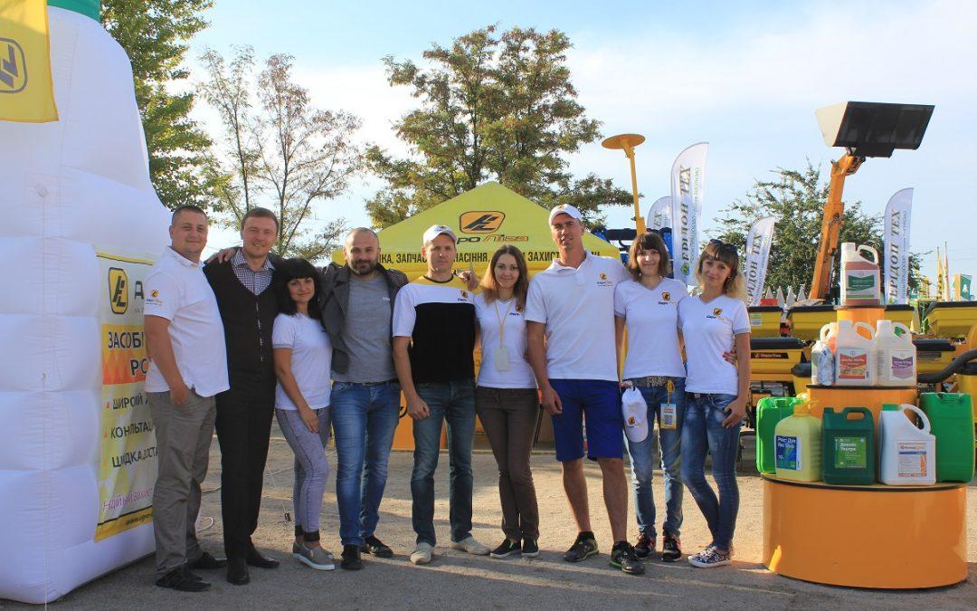 «АгроЕкспо-2017» – підсумки «Агроліги»