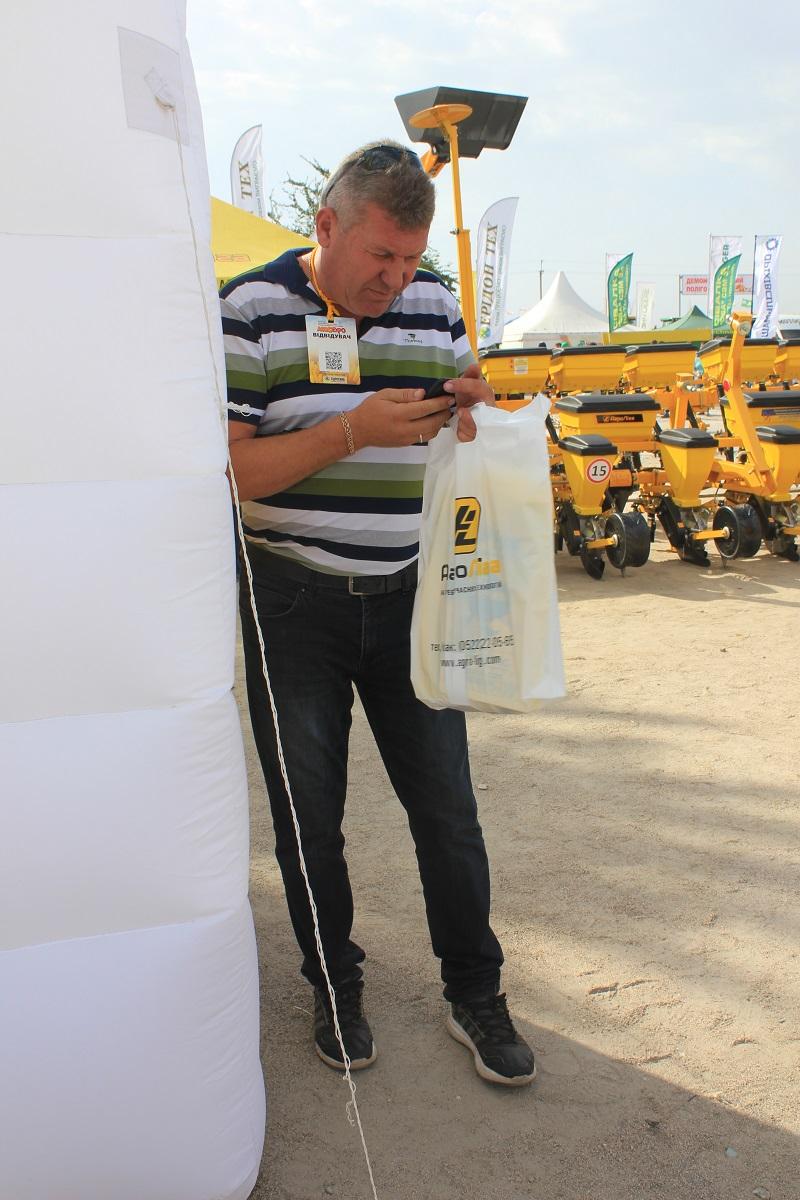 AgroExpo 2017 - 24