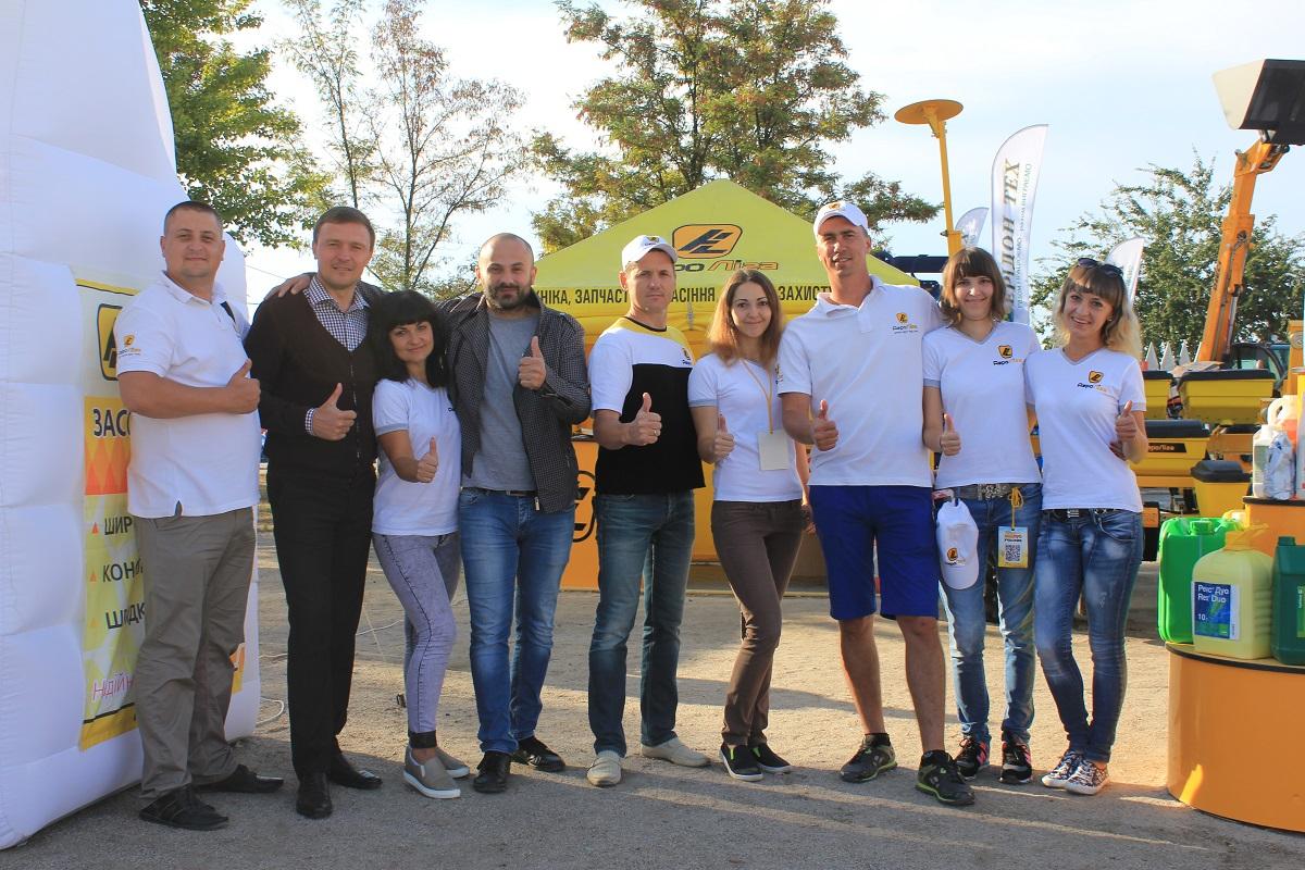 AgroExpo 2017 - 26