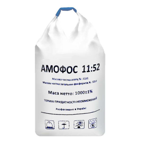 купить аммофос 11-52 Марокко